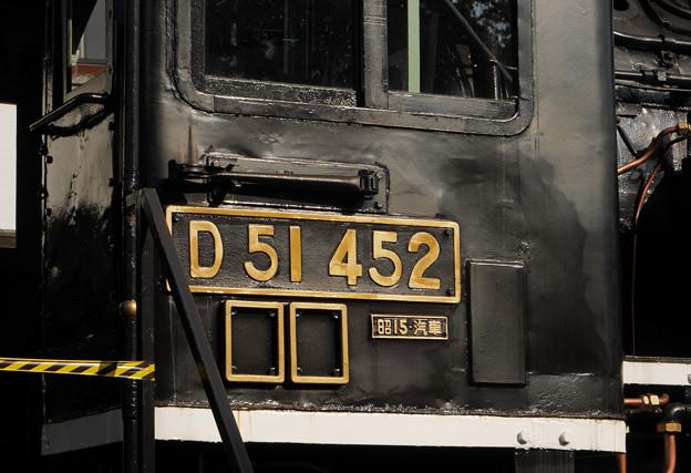 D51 452プレート