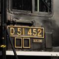 Photos: D51 452プレート