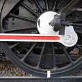 Photos: スポーク型車輪が美しい