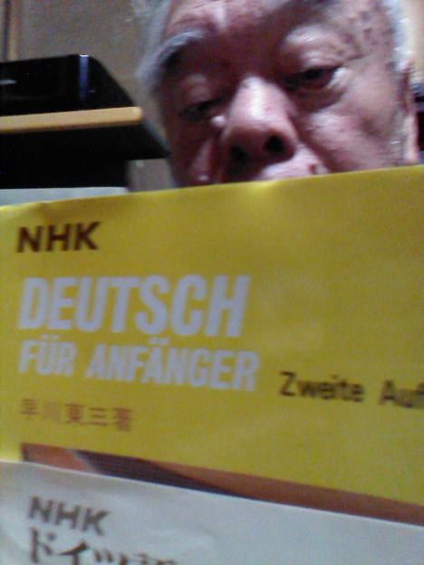 ドイツ語の入門書