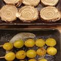 Photos: 燻りがっこクリームチーズと銀杏