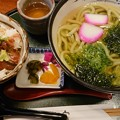 Photos: あおさうどん+清水さばのミニ漬け丼