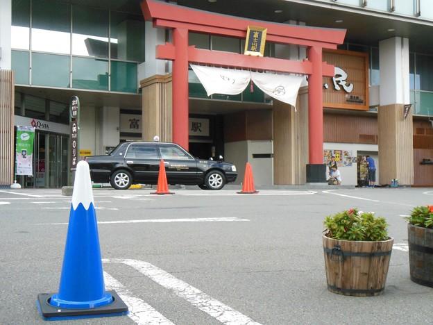 富士山駅と富士山コーン