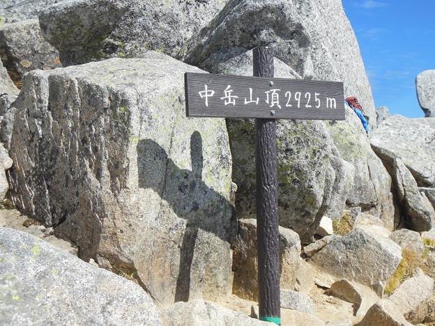 '18秋旅 最終日10 中岳登頂記念