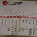 Photos: つれづれ2 三丁目