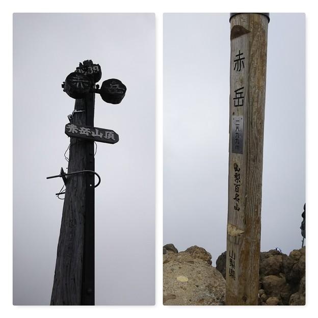 夏登山 赤岳8 山頂に立つ