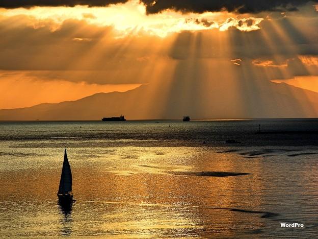 Sunset at Manila Bay Today