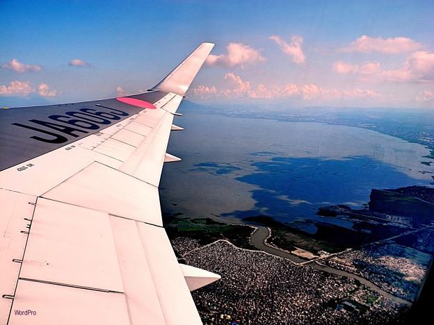 写真: ラグナ湖、パシグ川