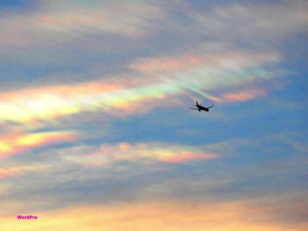 写真: 虹の彼方へ