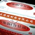 Photos: 浣腸剤