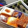Philippine Rice Cake