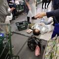 Photos: 事故目撃