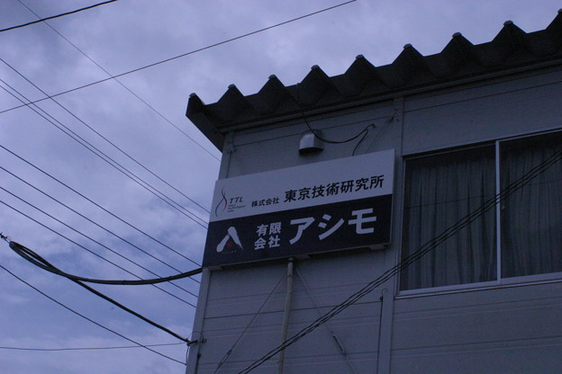 0811ashimo (56)