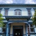写真: 古の医院
