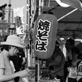 Photos: 焼そば3つちょーだい!