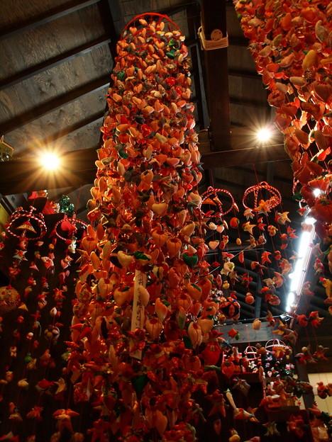 The 吊るし飾り