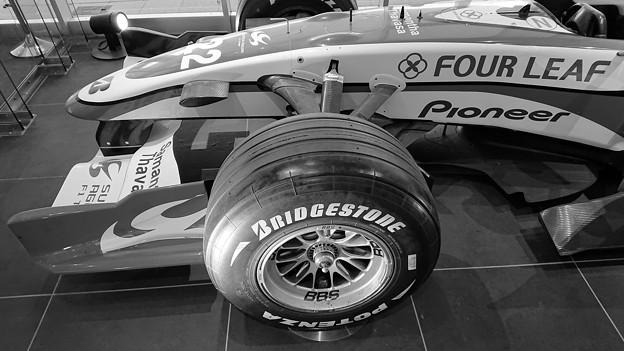 Super Aguri F1 term