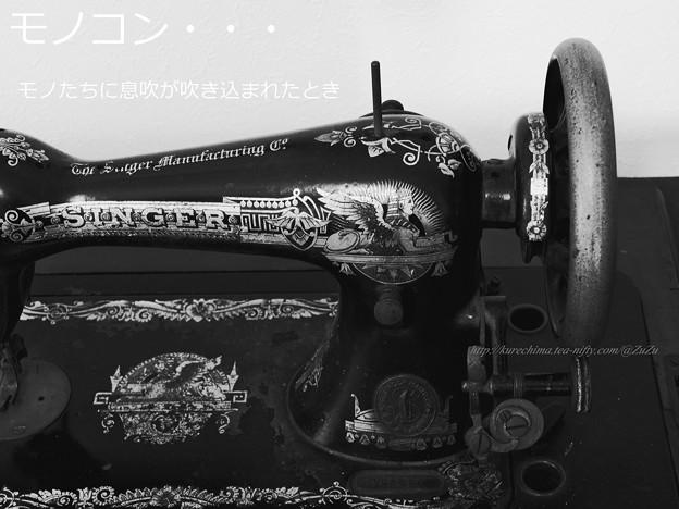 Photos: 『モノコン』に想う