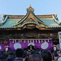 Photos: 令和最初の初詣