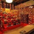 Photos: 雛壇を囲む吊るし飾り -d