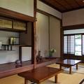 Photos: The 日本間
