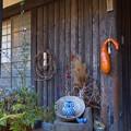 Photos: 古民家の軒先