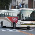 Photos: 【東武バス】 9699号車