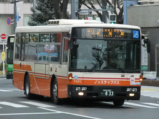 【東武バス】 2583号車