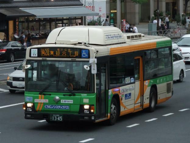 【都営バス】 R-N399