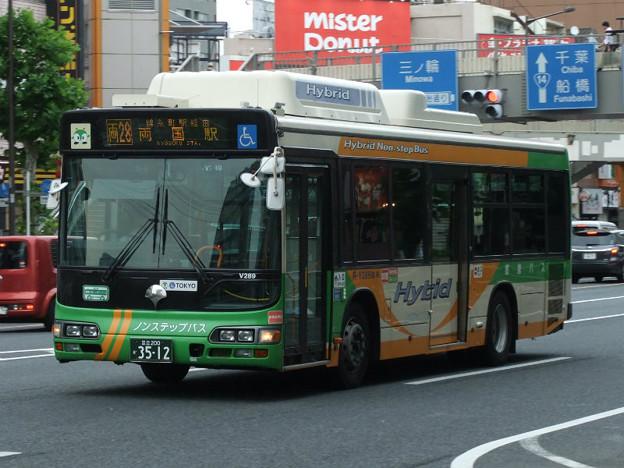 【都営バス】 R-V289