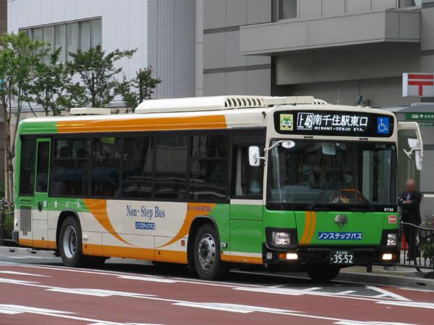 【東京都交通局】 K-B798