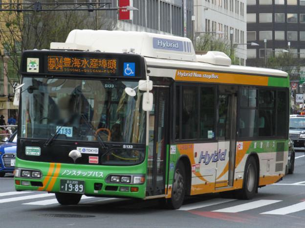【東京都交通局】 L-S133