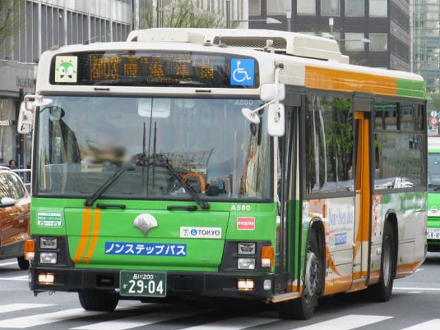 【東京都交通局】 Y-A580