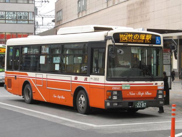 【東武バス】2852号車