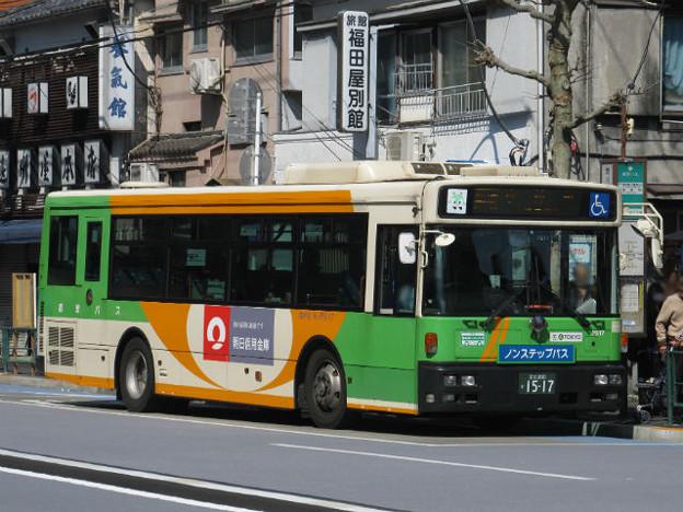 【都営バス】 K-P517