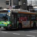 Photos: 【都営バス】 K-M225