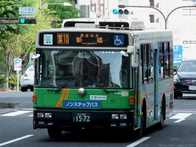 【都営バス】 S-P532