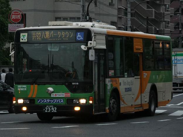 【都営バス】 A-W418