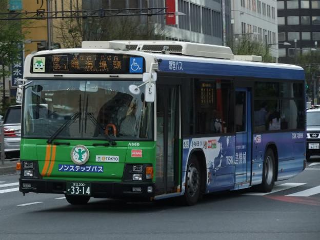 【都営バス】 S-A669