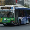 写真: 【都営バス】 S-A669