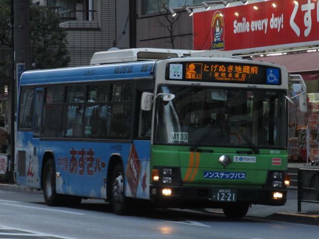 【東京都交通局】 P-M133