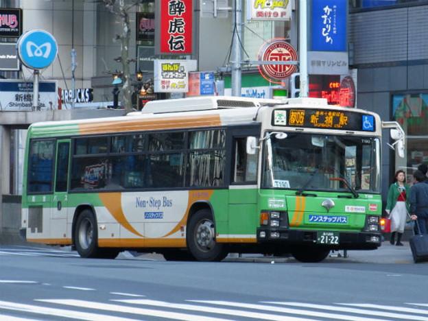 【東京都交通局】 B-T190