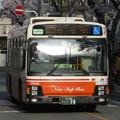 Photos: 【東武バスイースト】 2848号車
