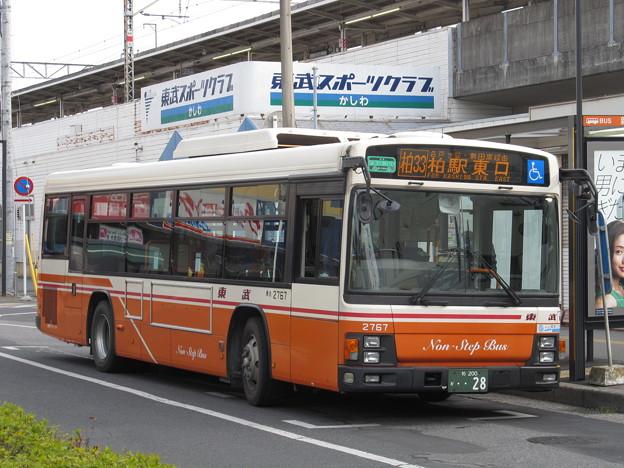 【東武バスイースト】 2767号車