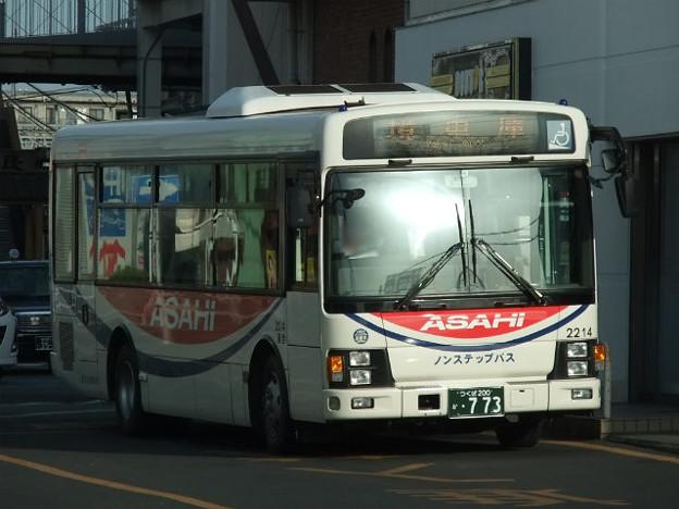 【朝日バス】  2214号車