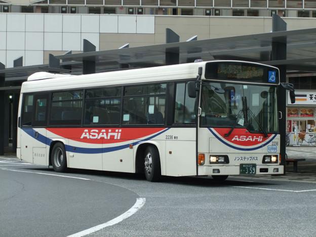 【朝日バス】  2236号車