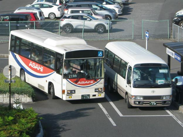 【朝日バス】 2199号車
