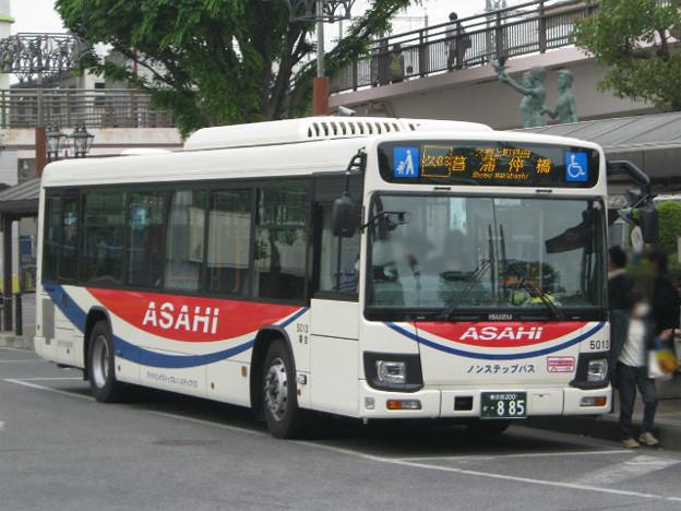 【朝日バス】 5013号車