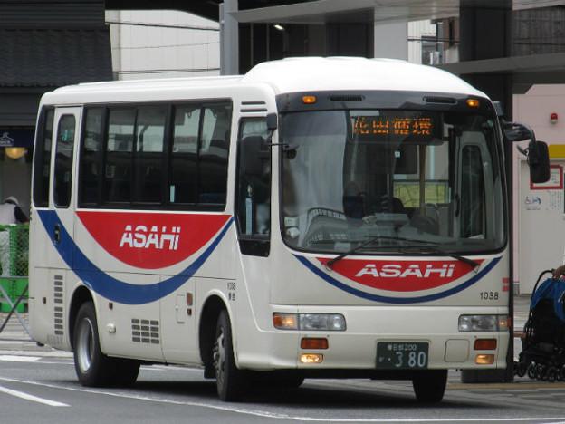 【朝日バス】 1038号車