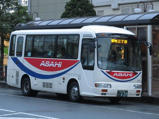 【朝日バス】 1051号車 *原町三丁目行き